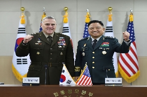 The 44th ROK-US...